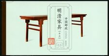 China PRC 2012-12 Historische Möbel II Tische Qing Ming Dynastie 4351-4354 MNH