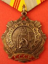 Soviet Russian Order Of Labor Glory 3cl. #215826 Sterling Silver Medal Near Mint