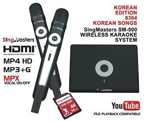 KOREAN Karaoke MACHINE,SingMasters Magic Sing,8364 Korean Songs,2 Wireless Mics