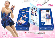Mao Asada Figure Skater x Licca Chan Doll w/ Commemorative Japan Postage Stamps