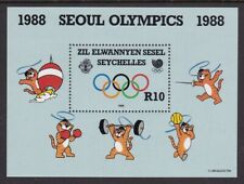 ZIL ELWANNYEN SESEL 1988 SEOUL OLYMPICS MINI SHEET NEVER HINGED MINT