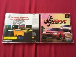 PS1 TOGE MAX TOP SPEED DRIFT MASTER 1997 ATLUS PlayStation one WORLD FREE POST