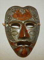 Vintage Brass Mardi Gras Mini Face Mask