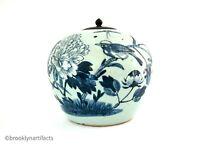 Antique Chinese Porcelain Blue Ginger Jar / Vase With Bird & Floral Scene