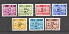Great Britain, Guernsey1969 Postage Due, MNH, complete set of 7