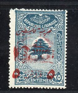 + COT 570 E / GRAND LIBAN  SIGNE CALVES No197 NEUF QUASI LUXE ****/ SUPERBE ++++