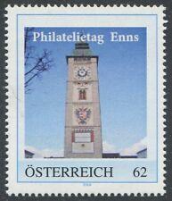 ÖSTERREICH / 8102513 / Philatelietag 4470 Enns / Postfrisch / ** / MNH