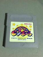 KIRBY NO PINBALL Gameboy Nintendo GB Japan