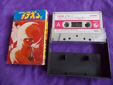 Vintage 1980 Space Runaway IDEON ll / OST JAPAN CASSETTE TAPE / UK DESPATCH