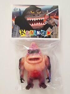 Ummikko Koningu - A Flesh Start NIB sofubi kaiju toy