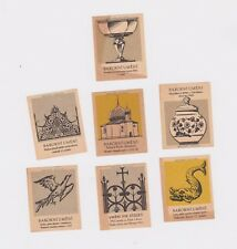CZECH  BAROQUE ART  MATCHBOX LABEL SET - BAROKNI UMENI SERIES  7 labels