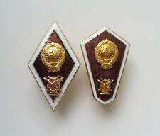 Soviet Education Badges Highest Academy of Arts and Art School 1970s-1980s