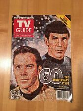 """TV Guide 60th Anniversary Special Collector's Issue """"Star Trek"""" Mint Condition!"""