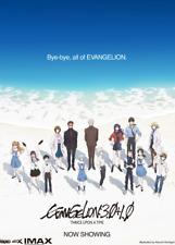 Evangelion 3.0 + 1.0 Anime Manga Movie Poster Art Print Wall Home Room Decor