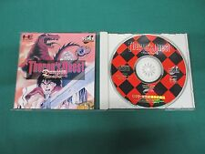 PC Engine SUPER CD-ROM -- DUNGEON MASTER -- JAPAN. GAME Clean & Work. 12909