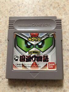 Nintendo Game Boy GB SD Gundam Sengokuden Japan Version US Seller