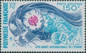 French Polynesia 1979 Sc#C168,SG300 150f Children and Toys MNH