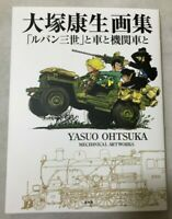 Yasuo Ohtsuka Mechanical Art Works Lupin The Third Japan Anime Book 2020/7/31