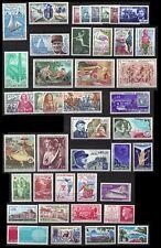 L'ANNÉE 1970 Complète, Neufs ** = Cote 26 €  / Lot Timbres France 1621 à 1662