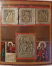 Antigüedad 19C Rusa Icon The Desis , Unexpected Alegría y Tres Mano Madre de God