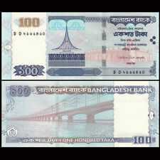 Bangladesh 100 Taka, 2005, P-44, UNC banknote with hole