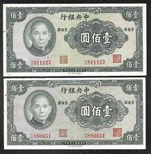 Central Bank of China - Pair of 100 Yuan Notes - 1941 - P243 - Choice XF/AU