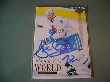 JANNE LAUKKANEN HAND SIGNED AUTOGRAPH AUTO NHL HOCKEY CARD QUEBEC NORDIQUES UD