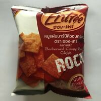 Crispy dried pork snack appetizer barbequed flavor high protein low fat diet