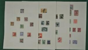 URUGUAY STAMPS ON 14 PAGES  (S207)