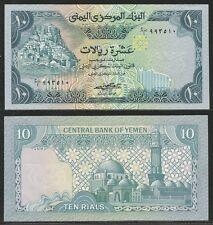 YEMEN ARAB REPUBLIC - 10 Rials 1981 Pick 18a UNC