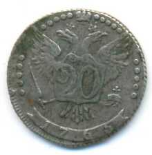 Russia Russian Catherine II Silver Coin 20 Kopeks 1765 MMD VF/XF SCARCE