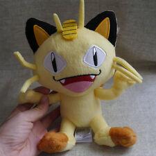 POKEMON GO  BY TOMY POKEMON Meowth 8 inch STUFFED TOY PLUSH DOLL