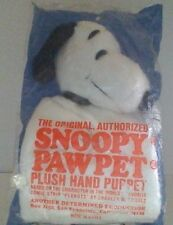 Vintage Peanuts Snoopy Plush Hand Puppet Deternined 1968 New In Package  RARE