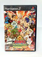 SONY PLAYSTATION 2 PS2 - Kinnikuman Muscle Grand Prix Max - Versión Japón BANDAI