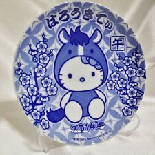 Hello Kitty Zodiac Horse 2014 Year Dish Plate with stand