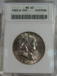 BU 1962-D Silver Franklin Half Dollar ANACS MS63.  #7