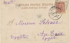 ITALY 1901 King Umberto I 10 C single postage VF pc EGYPT POSTMARKED 2 COUNTRIES