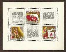 Russia 1968 Satellite Communication S/S … MNH ** … FREE SHIPPING