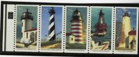US Stamps # 2474a 25c Lighthouse Unfolded Pane XF OG NH