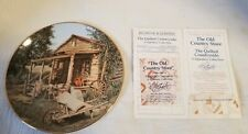 The Old Country Store Plate Hamilton Collection The Quilted Countryside #6022A
