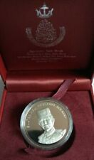 Brunei 1992 25 Dollars Proof Coin