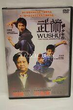Wushu/ the Young Generation latest international release NTSC DVD