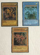 3 Yugioh   God Cards  Mint *Rare* Holographic egyptian god cards chinese