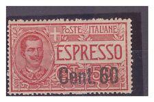 REGNO ESPRESSI 1922 - Centesimi 60 su 50  Nuovo **