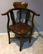 Дополнительное кресло