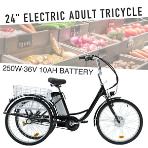 """24"""" Adult Electric Trike Tricycle 250W f36V 10AH Lithium Battery w/Basket"""