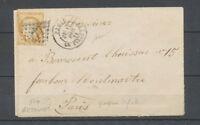 1873 env. N° 59 15c Cérès RETOUCHE DE LA GRECQUE INF. D, RRR X4507