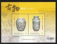 REP. OF CHINA TAIWAN 2013 ANCIENT CHINESE ART TREASURES (VASE) SOUVENR SHEET