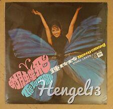 Sealed Chinese Betty Chung Japanese Butterfly 鐘玲玲 蝴蝶飛 EMI Angel LP 天使唱片 S3AEX335