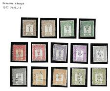 Palestine stamps 1927 Collection of 14 REVENUE stamps